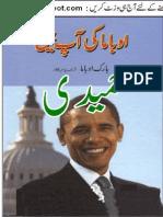 Ubama Ky Aab Bity (Iqbalkalmati.blogspot.com)