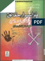 Por Esrar Eqahiq (Iqbalkalmati.blogspot.com)