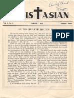 Harter Ralph LaVon 1955 India