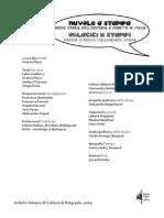 Oblacici u stampi.pdf