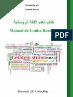 Manual de Limba Romana