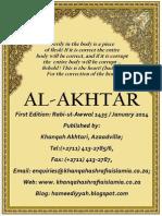 Al-Akhtar Magazine Vol1