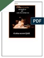 Rahi masoom Raza.pdf