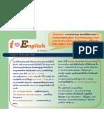 iLoveEnglish 05 (18Nov08)