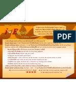 iLoveEnglish 07 (2Dec08)