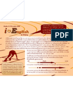 iLoveEnglish 08 (9Dec08)