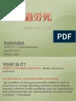 karoshi-sm