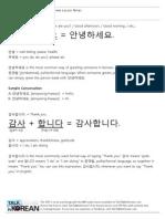 Korean Level 1 TextbookWorkbook