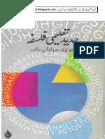 Jadid Talime Falsafaa (Iqbalkalmati.blogspot.com)