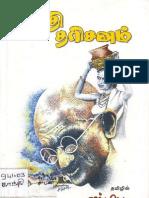 Gandhi Tarisanam