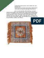 Asan Mat Hindi information and pic.rtf