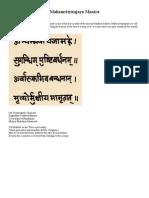 Mahamrityunjaya Mantra. Om Tryambakam Yajamahe Mantra