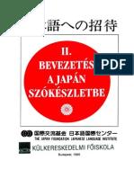 Bevezetés a japán szókészletbe