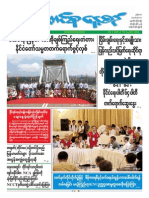 Union Daily_10-5-2015 Sunday.pdf