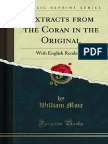 Extracts From the Coran in the Original 1000402164
