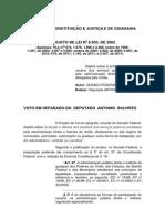 VTS 1 CCJC =- PL 6953-2002