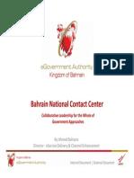 Bahrain calcenter
