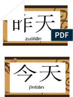 Language Arts Whose is it.docx