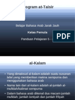 taisir-pemula-2