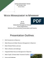 WATER_MANAGEMENT_IN_MYANMAR