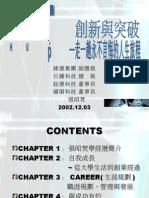 台北科技大學 台北科技大學
