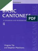 V. Yip - Basic Cantonese