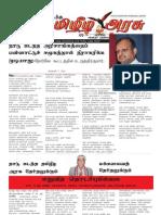 Tamil Arasu_10