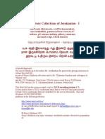 Jeyakandhan Books 1