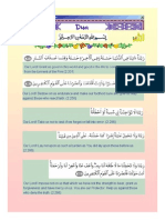 25 Supplications From the Quran