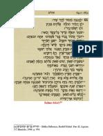 catequese -A alegria das criaturas de Deus pela Sua providência -  Salmo 64(65)