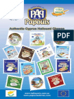 Papouis Web