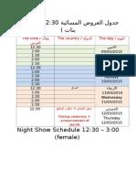 جدول العروض بنات - القرية الثقافيه 2015 (Hadeel Kareem Lami)