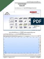 desingslabbyrobot-100728085900-phpapp01