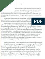 Khmer Ornamental Arts