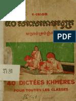 ksb166625_f9aac65970