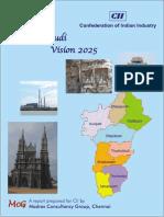 Thoothukudi Vision 2025