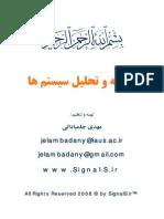 furye.pdf