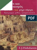 ERIK JOHN HOBSBAWM - ΕΘΝΗ ΚΑΙ ΕΘΝΙΚΙΣΜΟΣ.pdf