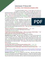 En Khutba Jumma_Characteristics of Islam Part3 Moderation)