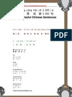 3800 Useful Chinese Sentences_8