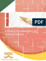 240162732-Grego