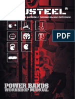 YOUSTEEL Power Band Manual