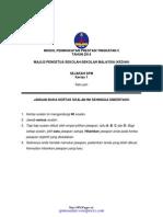 [spmsoalan]Soalan Sejarah Pertengahan Tahun Kedah 2014