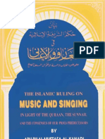 The Islamic Ruling on Music and Singing