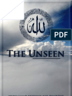 the-unseen, Ghaib, Ilm-e-ghaib, knowledge of the unseen