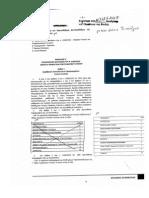 Επείγοντα μέτρα_ΤΕΛΙΚΟ.pdf