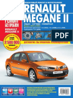 Renault Megane II RUS
