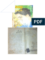 agrosaan ==-== mazhar kaleem -- imran series ==-==