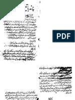 challenge-mission ==-== mazhar kaleem -- imran series ==-==