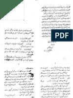 dusman-julia==-== mazhar kaleem -- imran series ==-==